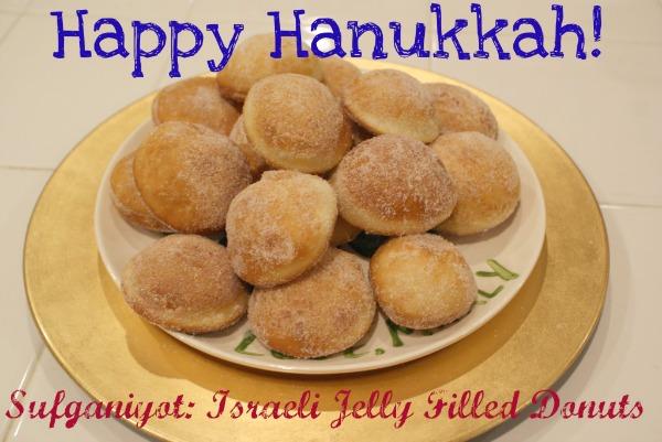 Hanukkah Sufganiyot Israeli Jelly Filled Donuts