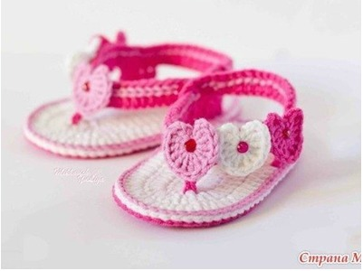 f513a6d915387 15 Cute Crochet Baby Sandals begging to be made! | Make and Takes