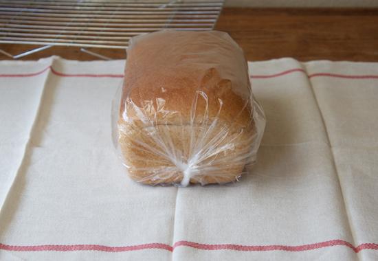House Warming Bread Plastic Bag