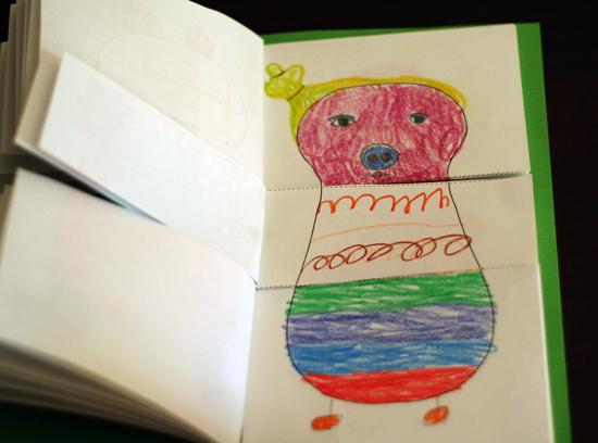 Monster flip book