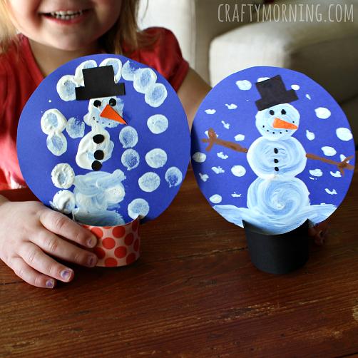 Pom Pom Painted Snow Globe